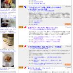 広島ブログのランキング参加中!!一気に順位上昇中!!