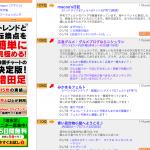 広島ブログのランキングが108位にランクイン!!あともう少しで2ケタへ