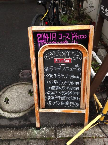 ハナミズキ1Feb 18 2014