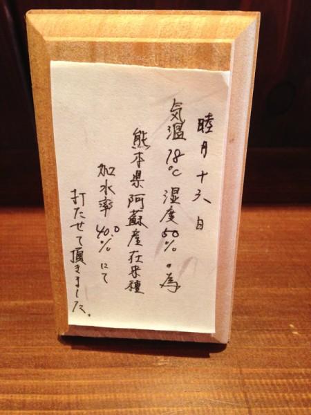 横川橋康次郎6Feb 02 2014