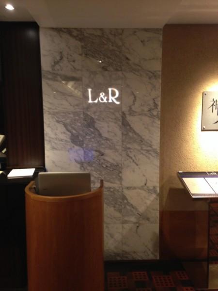 L&R19Feb 19 2014