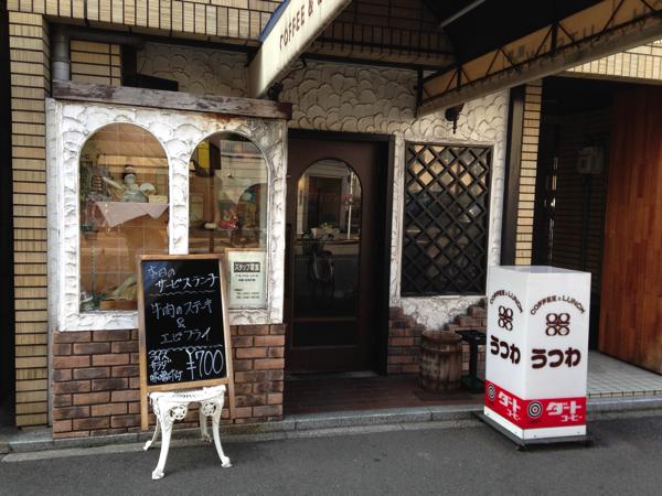 うつわ5Mar 27 2014