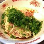 汁なし坦坦麺きさく_広島汁なし坦坦麺ブームの火付け役!!