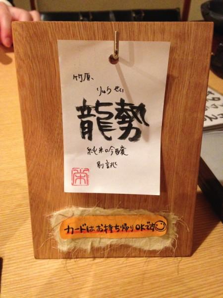 そらきゅう4Mar 07 2014