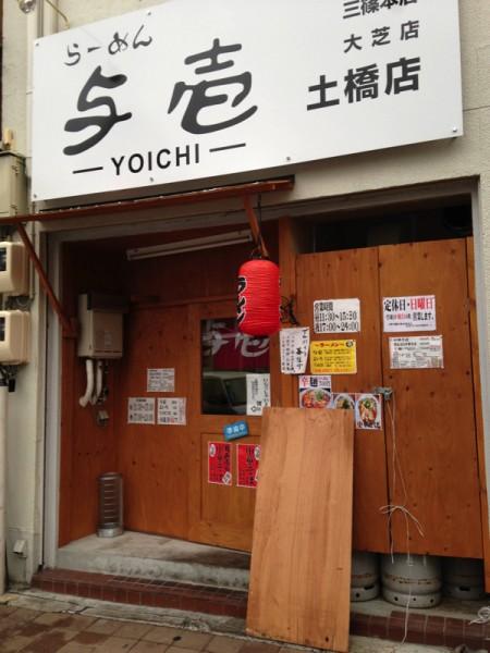 与壱1Mar 08 2014