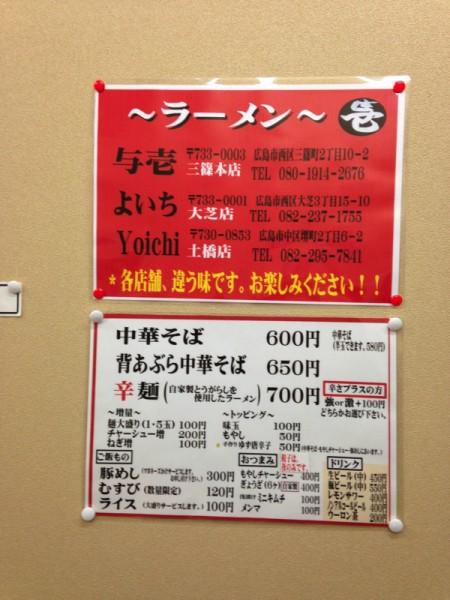 与壱3Mar 08 2014