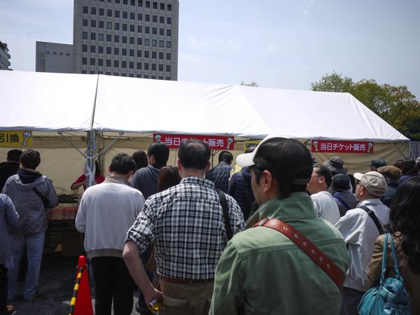 地ビールフェスタinひろしまApr 19 20141