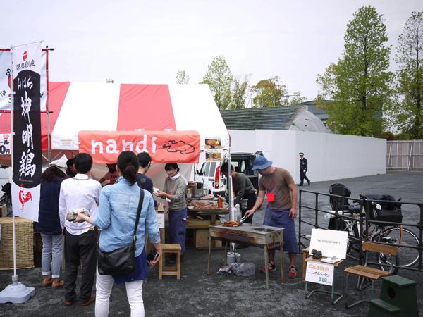 地ビールフェスタinひろしまApr 19 201421