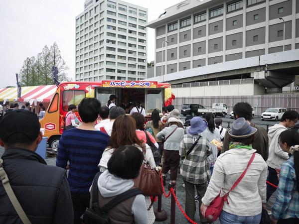 地ビールフェスタinひろしまApr 19 201424
