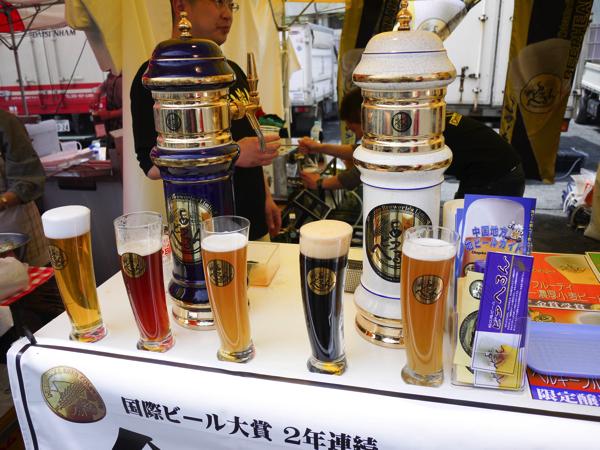地ビールフェスタinひろしまApr 19 20143