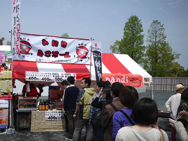 地ビールフェスタinひろしまApr 19 20147