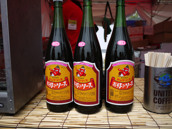 地ビールフェスタinひろしまApr 19 20148