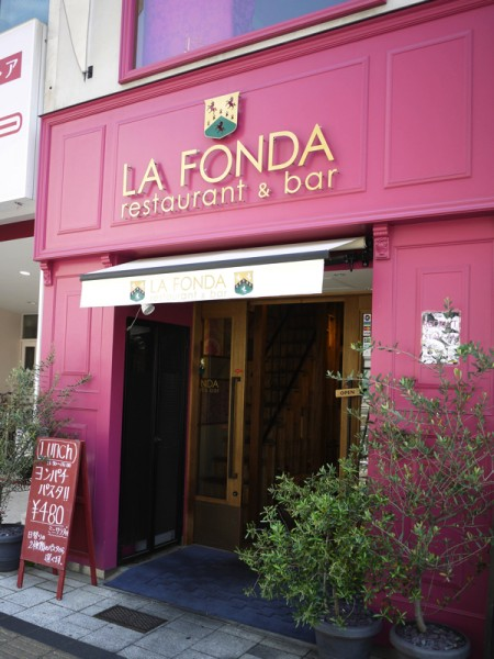 LAFONDA4May 06 2014