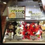 MAISON RABELAIS(メゾンラブレ)_1日限定300個!本場フランス仕込むの美味シュークリーム