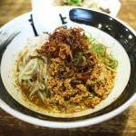 蔵造_練りゴマがパンチ!濃厚汁なし担々麺