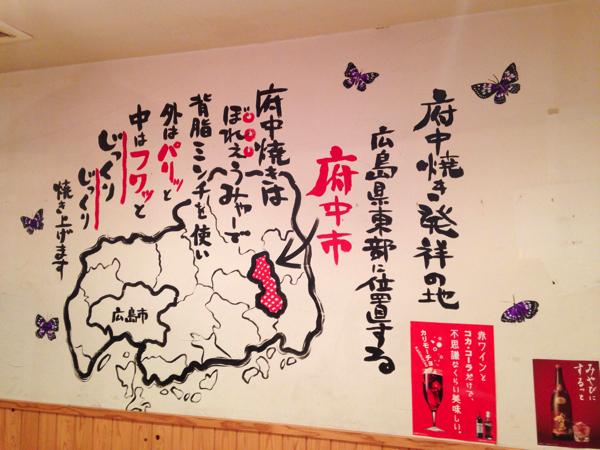 としのや1Jun 16 2014