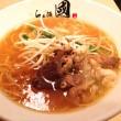 らぁ麺國3Jul 12 2014