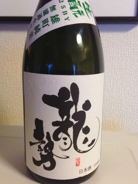 藤井酒造4Jul 14 2014