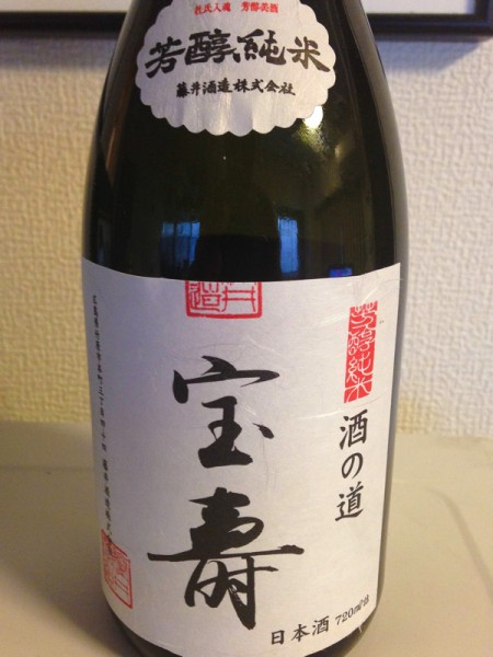 藤井酒造5Jul 14 2014