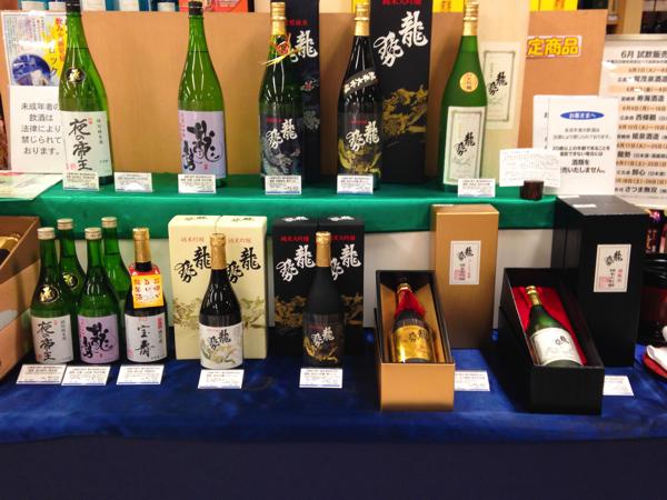 藤井酒造1Jul 14 2014
