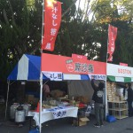 【速報】ひろしまフードフェスティバル_汁なし担々麺麻沙羅のMAP