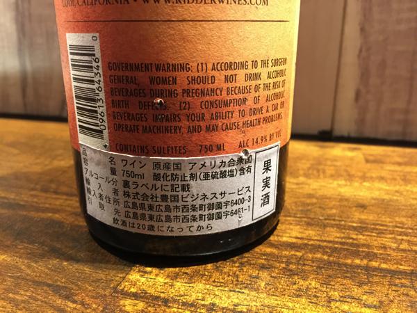 普段着ワイン&バル。Wasabi7Dec 22 2014