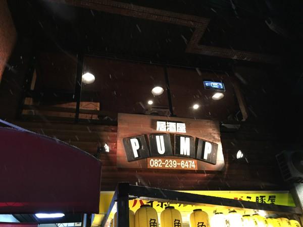 PUMP12Dec 26 2014