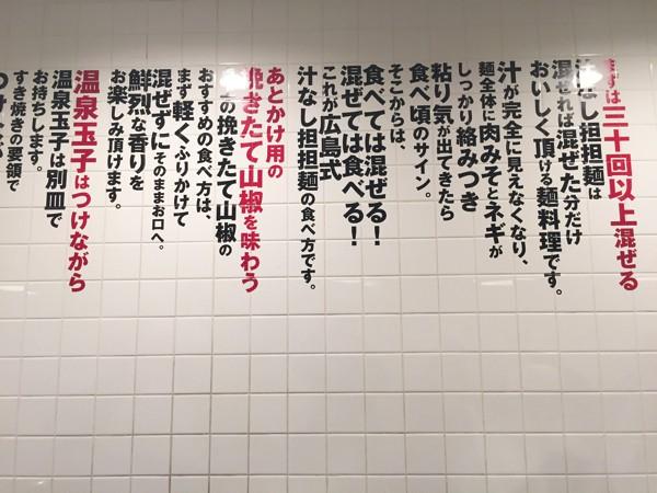 キング軒4Jan 17 2015