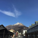 大分県湯布院へ食と温泉郷を巡る2泊3日の旅へ