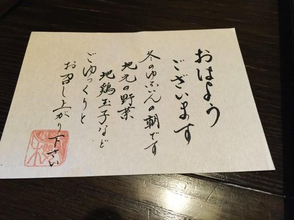 草庵秋桜2May 31 2015