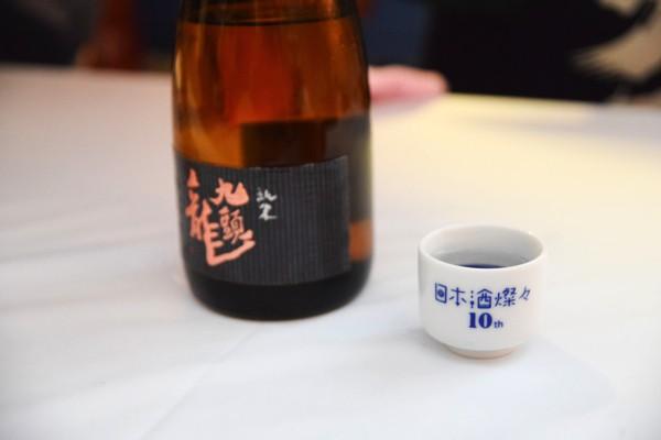 日本酒燦々201515May 28 2015