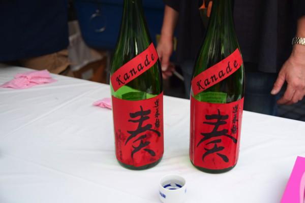 日本酒燦々20152May 28 2015