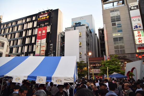 日本酒燦々20151May 28 2015