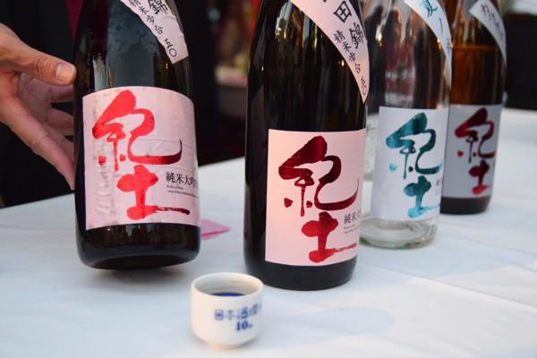 日本酒燦々201512May 28 2015