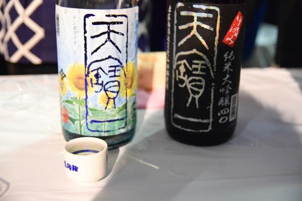 日本酒燦々201522May 28 2015