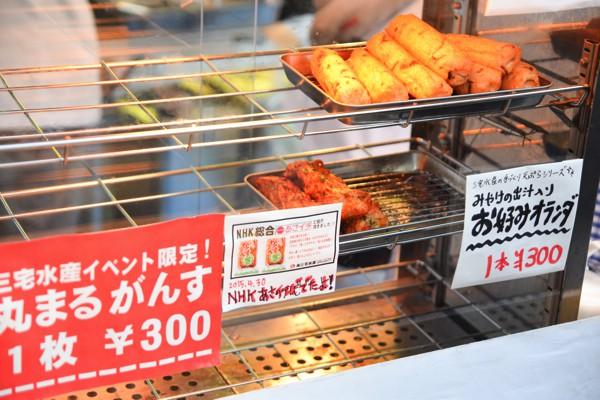 日本酒燦々20156May 28 2015