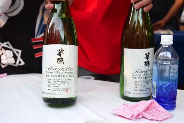 日本酒燦々20155May 28 2015