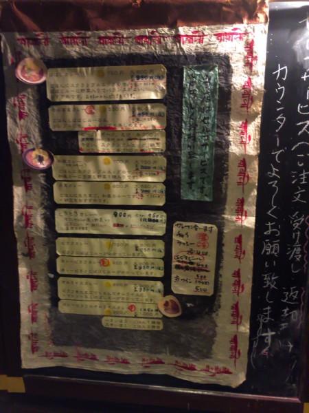 ばばじ2Jun 03 2015