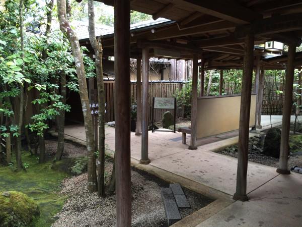 旅亭田乃倉4Jun 28 2015