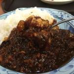 中国美食 華味_辛旨!やみつきになる本場四川の味 魚香茄子丼