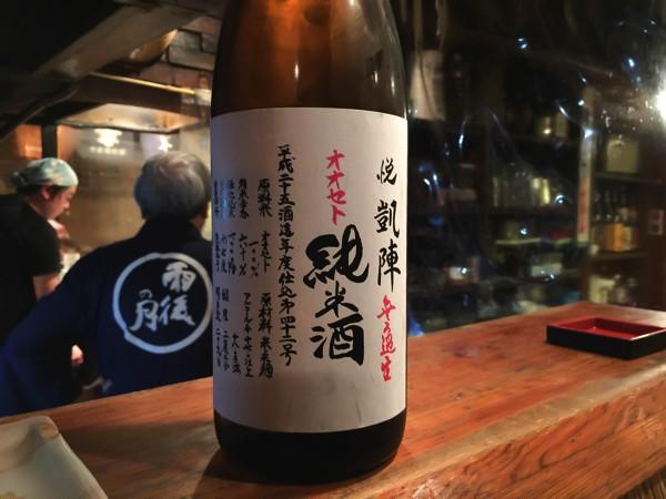 串道楽 楽車15Jul 19 2015