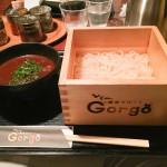 深夜カリーGorgo(ゴルゴ)|流川で飲んだ後の〆!美容・健康に効くスパイシーな美味しいカレーうどん